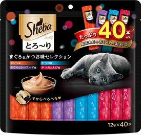 マースジャパン シーバ とろ〜り メルティ まぐろ&かつお味セレクション12g×40P