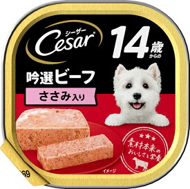 マースジャパン シーザー 14歳からの 吟選ビーフ ささみ入り 100g