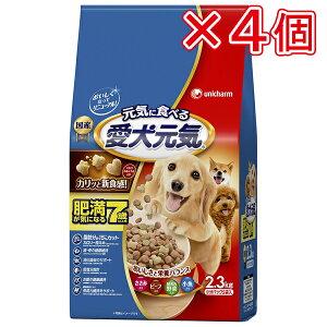ユニ・チャーム 愛犬元気 肥満が気になる愛犬用 ビーフ・ささみ・緑黄色野菜・小魚入り 2.3kg×4個 まとめ売り 犬 イヌ いぬ 犬フード ドライフード