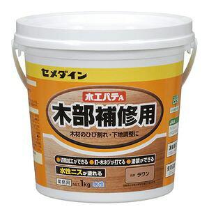 セメダイン 木工パテA ラワン 業務用 HC−156 1kg