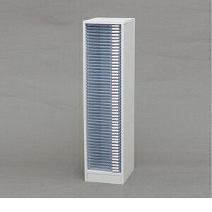 アイリスオーヤマ 木製フロアケース ホワイト MFE−1500【4967576139984:1309】