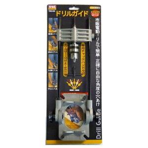 TRAD 電動ドリルガイド TRD−DG