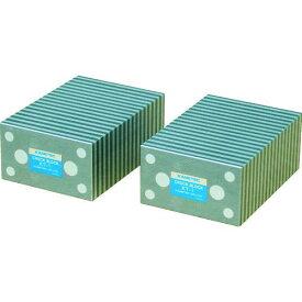 ■カネテック チャックブロック(2個1組) KT-1 カネテック(株)【1048805:0】