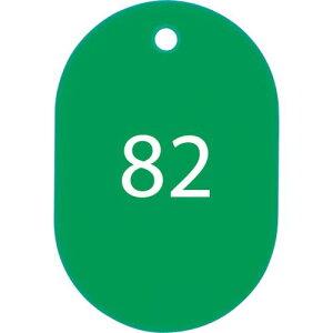 ■OP 番号札 大 番号入り76〜100 緑 (25枚入) 〔品番:BF-53-GN〕掲外取寄【1067159:0】