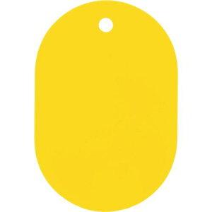 ■OP スチロール番号札 大 無地 5枚入 黄 10袋入〔品番:BF-1P-YE〕【1130947×10:0】