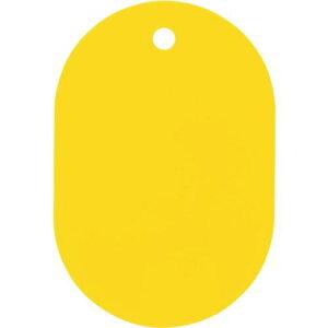 ■OP スチロール番号札 小 無地 5枚入 黄 10袋入〔品番:BF-2P-YE〕【1130958×10:0】