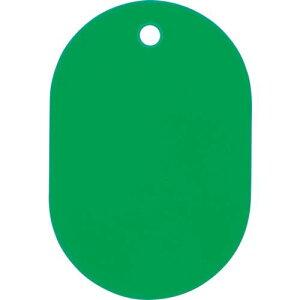 ■OP スチロール番号札 小 無地 5枚入 緑 10袋入 〔品番:BF-2P-GN〕掲外取寄【1132540×10:0】