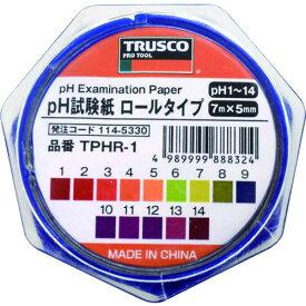 ■TRUSCO pH試験紙 ロールタイプ 7mm×5M Ph1〜14 TPHR-1 トラスコ中山(株)【1145330:0】
