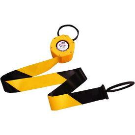 ■ジョブマスター テープ式保安柵 コーンバーテープ JCT-400 (株)マーベル【1153460:0】