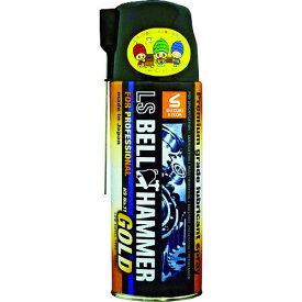 ■ベルハンマー 超極圧潤滑剤 LSベルハンマーゴールド スプレー420ml〔品番:LSBHG01〕【1156762:0】