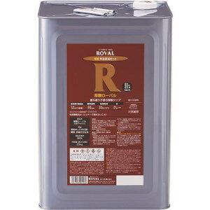 ■ROVAL 厚膜形ローバル(常温亜鉛メッキ) 25kg缶〔品番:HR25KG〕【1182407:0】[送料別途見積り][法人・事業所限定][外直送][店舗受取不可]