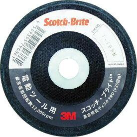 ■3M スコッチ・ブライト 黒皮除去ディスクPRO 電動工具用 #36相当 KURO 【1246986:0】