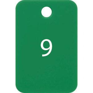 ■ OP 番号札 四角 大 番号入り1〜25 緑(25枚入)〔品番:BF-54-GN〕【1594748:0】[送料別途見積り][法人・事業所限定][掲外取寄]