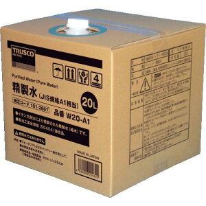■TRUSCO 精製水 20L JIS規格A1相当 10個お纏め品〔品番:W20A110〕【1612668:0】[法人・事業所限定][直送元][店頭受取不可]