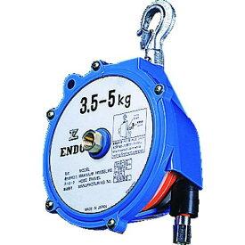 ■ENDO ツールホースバランサー THB-50 3.5〜5.0Kg 1.3m 遠藤工業(株)【1694651:0】