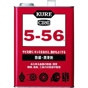 ■KURE 多用途・多機能防錆・潤滑剤 5−56 3.785L〔品番:NO1006〕【1717944:0】