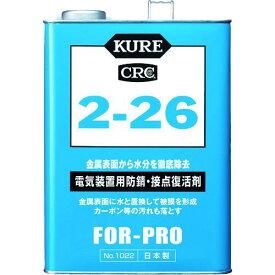 ■KURE 2-26 3.785L NO1022 呉工業(株)【1718011:0】