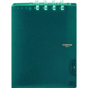 ■キングジム 二つ折りリングノートコンパックノートB5 ネイ 〔品番:9955TY-NY〕掲外取寄【1949273:0】