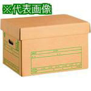 ■プラス 文書保存箱フタ式 DN-302 (40080) 〔品番:DN-302〕【1969076:0】