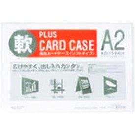 ■プラス 再生カードケース ソフト A2 PC−302R (34431)〔品番:PC302R〕【1971142:0】[送料別途見積り][法人・事業所限定][掲外取寄]