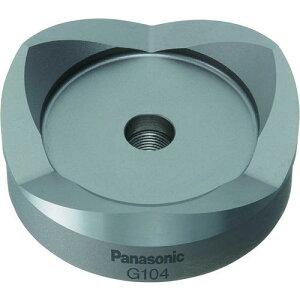 ■PANASONIC 厚鋼鋼電線管用パンチカッター 104 〔品番:EZ9X347〕【1978891:0】[送料別途見積り][法人・事業所限定][掲外取寄]