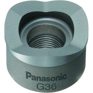 ■Panasonic 薄鋼電線管用パンチカッター 75〔品番:EZ9X337〕【1978903:0】[送料別途見積り][法人・事業所限定][掲外取寄]