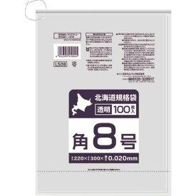 ■サニパック 北海道規格袋紐付き透明角8号100枚 0.02MM 30冊入 〔品番:LS08〕外直送【2092714×30:0】
