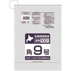 ■サニパック 北海道規格袋紐付き透明角9号100枚 0.02MM 30冊入 〔品番:LS09〕外直送【2092718×30:0】