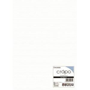 ■ヒサゴ クラッポストライプ/ピュアホワイト 10Pk入 〔品番:CP06S〕【2147449×10:0】[送料別途見積り][法人・事業所限定][掲外取寄]