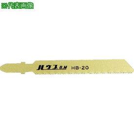 ■ハウスB.M 電子ジグソー替刃5枚入り 鉄工、木工用 9山〔品番:HB22〕【3028771:0】