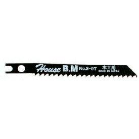 ■ハウスB.M 兼用ジグソー替刃 10枚入り 木工用 NO39 N039 ハウスビーエム【3092364:0】
