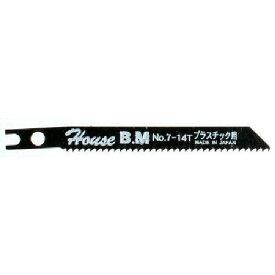 ■ハウスB.M 兼用ジグソー替刃 10枚入り プラスチック用 NO714〔品番:N0714〕【3092399:0】