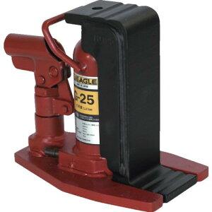 ■イーグル 爪付油圧ジャッキ 1.2T 〔品番:G-25〕【3231755:0】