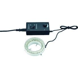 ■TRUSCO 顕微鏡用照明 LED球タイプ TRL-54 トラスコ中山(株)【3292380:0】