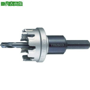 ■TRUSCO 超硬ステンレスホールカッター 115mm〔品番:TTG115〕【3522971:0】
