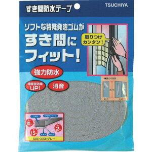 ■槌屋 すき間防水テープ グレー 10MM×15MM×2M 〔品番:SBE-003〕【3564169:0】