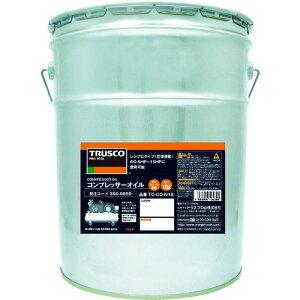 ■TRUSCO コンプレッサーオイル18L 〔品番:TO-CO-N18〕【3909859:0】