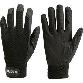 ■TRUSCO PU薄手手袋エンボス加工 ブラック L TPUM-B-L トラスコ中山(株)【4004680:0】