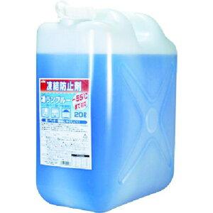 ■KYK 住宅用凍結防止剤凍ランブルー20L〔品番:41201〕【4010493:0】
