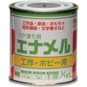 ■ニッぺ 油性ハケ塗り用 エナメル 1/12L 銀 〔品番:HP20Z0-1/12〕【4196775:0】