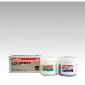 ■スリーボンド エポキシ樹脂系接着剤 湿潤面用 TB2083L 本剤+硬化剤セット〔品番:TB2083L1SET〕【4703456:0】