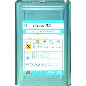 ■BONDERITE 金属樹脂用強力洗浄剤アルメエコム〔品番:P3ALMECOM78〕【4712633:0】[法人・事業所限定][直送元]