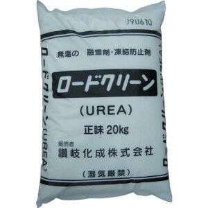 ■讃岐化成 ロードクリーンUREA (1袋入)〔品番:RCU20〕【4836791:0】