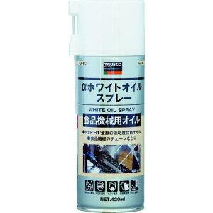 ■TRUSCO ホワイトオイルスプレー 420ml〔品番:ALPWO〕【5094127:0】