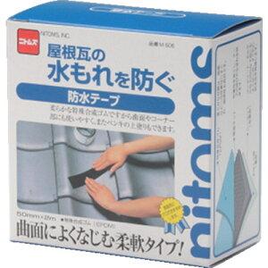 ■ニトムズ 防水テープ 60個入 〔品番:M506〕掲外取寄【7308221×60:0】