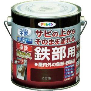 ■アサヒペン 油性高耐久鉄部用0.7Lこげ茶 526427 (株)アサヒペン【7878371:0】