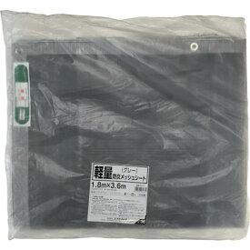 ■ユタカメイク 軽量防炎メッシュシート 1.8m×3.6mグレー B-271 (株)ユタカメイク【7944004:0】