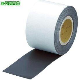 ■TRUSCO マグネットロール 糊付 t0.6mmX巾50mmX20m TMGN06-50-20 トラスコ中山(株)【7985266:0】