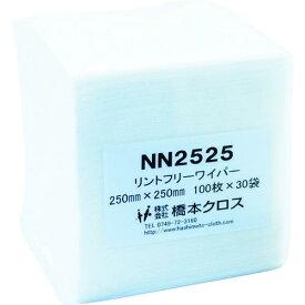 ■橋本 ライトクリーン NN2525 250×250MM (100枚×30袋入) NN2525 【8096203:0】