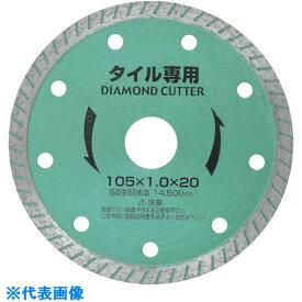 ■アイウッド ダイヤモンドカッターNEW瓦専用 105X1.6X20 〔品番:89922〕掲外取寄【8275341:0】